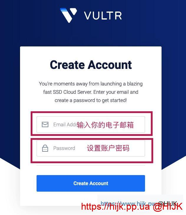 注册vultr账户
