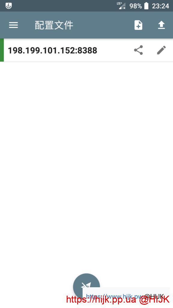 Shadowsocks安卓版主界面