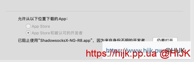 ShadowsocksX-NG-R8添加例外