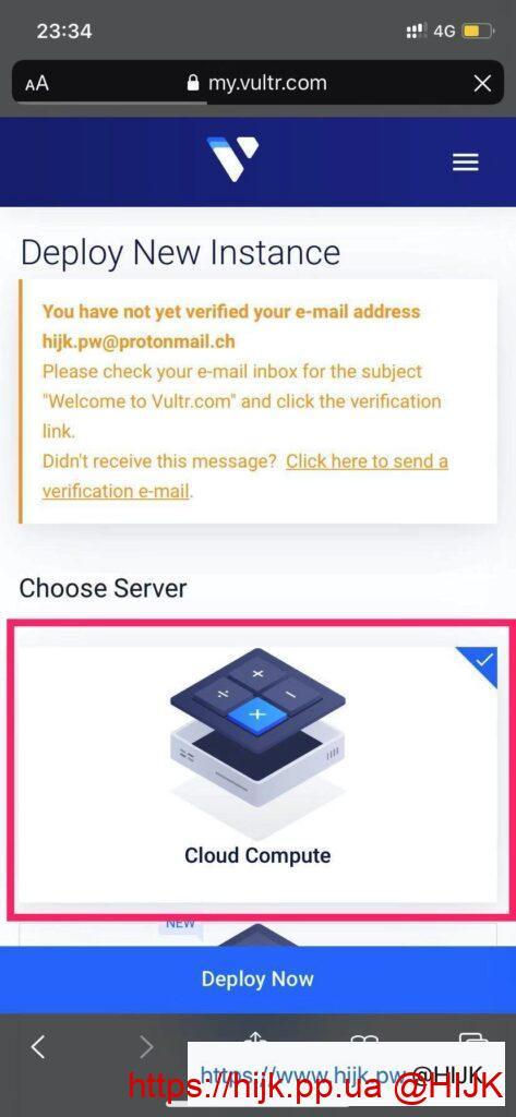 vultr手机版选择服务器类型