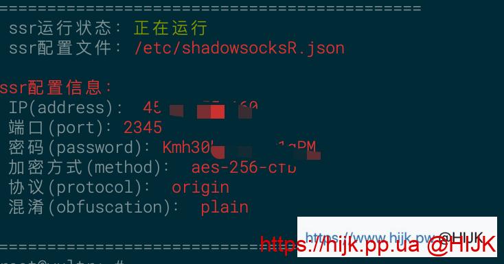 ubuntu ssr成功提示信息