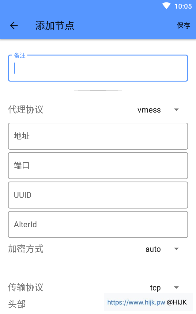 Kitsunebi安卓版节点配置
