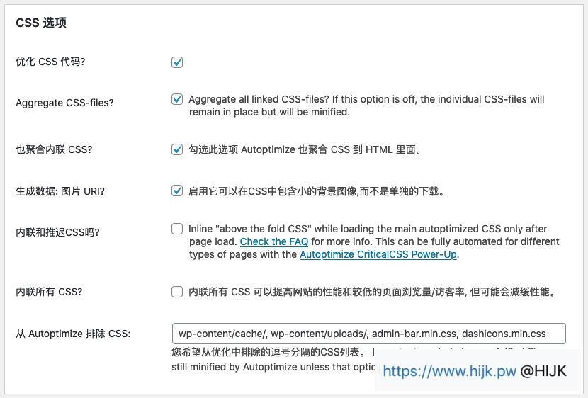 Autoptimize优化CSS