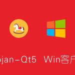 Trojan-Qt5下载及使用教程 Trojan Windows客户端/图形化界面/支持SS/SSR/V2ray/Trojan/Snell