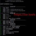 V2ray VLESS一键搭建 VLESS+TCP+TLS一键安装脚本 Debian/Ubuntu/CentOS